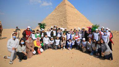 Art D'Égypte organises Pyramids tour for school children to improve cultural awareness
