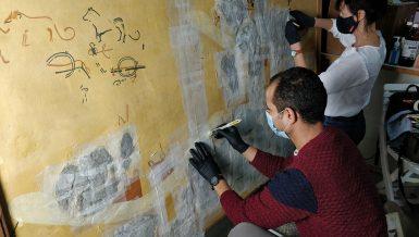 Egyptian Museum in Tahrir, British Museum partner to restore ancient mural