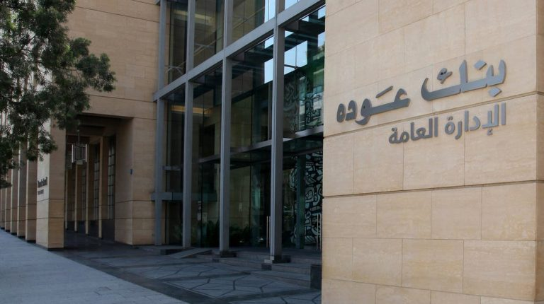 Jordan's Capital Bank acquires Lebanon's Bank Audi units in Iraq, Jordan