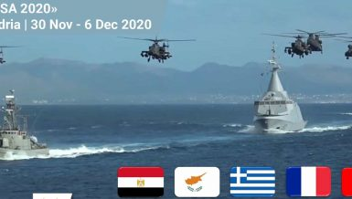 A multi-nation joint naval and air exercise dubbed Medusa 10 kicked off in the Egyptian waters of the Mediterranean Sea, between Egypt, Cyprus, Greece, France and the United Arab Emirates. Daily News Egypt