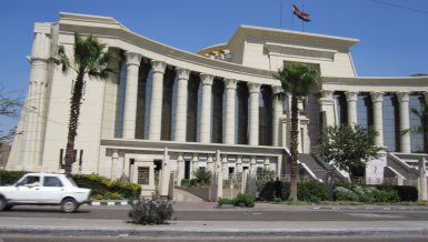 Egypt's President Abdel Fattah Al-Sisi on Sunday issued presidential decree to appoint three deputies to the chief justice of the Supreme Constitutional Court (SCC).