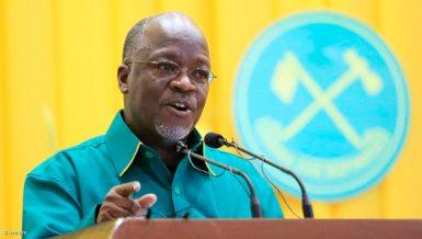 Tanzania's President John Magufuli Daily News Egypt