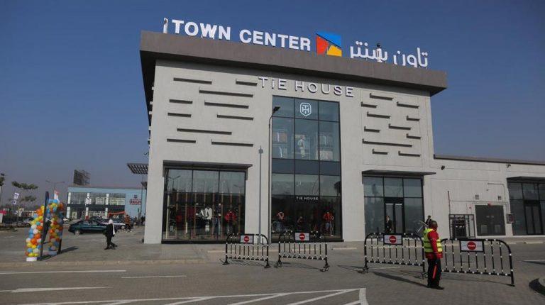 شركة مراكز تفتتح وجهة البيع بالتجزئة في تاون سنتر