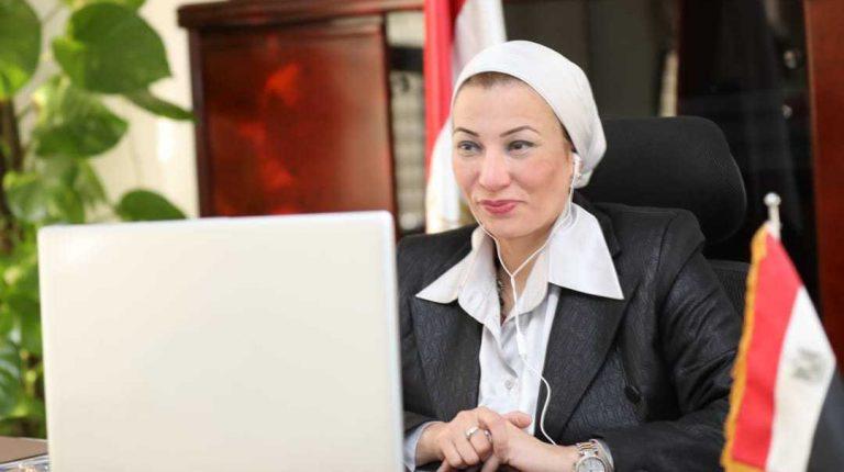 Egypt's Minister of Environment Yasmine Fouad