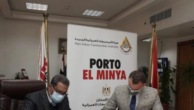 Amer Group, NUCA sign Porto Minya project purchasing contract