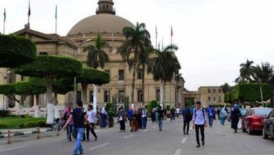 Egypt climbs 9 spots on US News' Best Global Universities Rankings