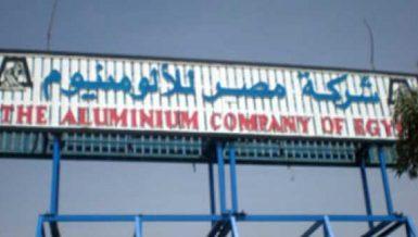 he Egypt Aluminium Company (Egyptalum)