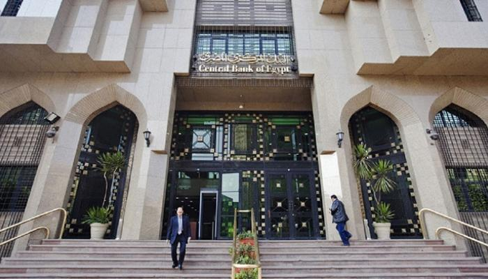 The Central Bank of Egypt (CBE) has launched a new EGP 15bn initiative to finance the dual-fuel vehicle conversion plan, with a lump-sum return of 3%.