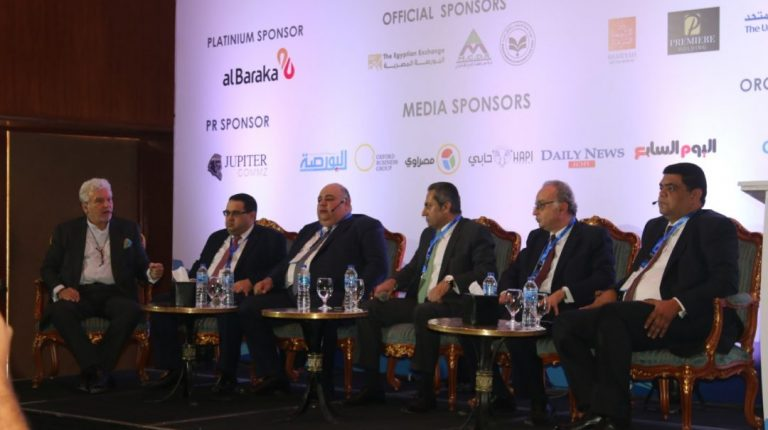 Roundtable on competitive advantages of sukuk to launch on 27 January