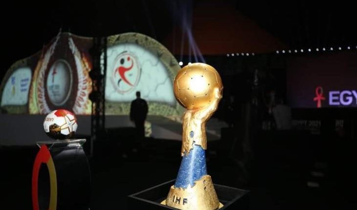 Handball World Championship trophy to arrive Egypt on Tuesday