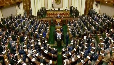 Newly elected parliament members swear constitutional oath