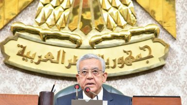 House of Representatives Speaker Hanafi Jabali