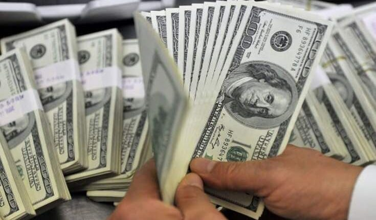 Central Bank of Egypt receives 35 bids worth $1.0511bn for latest T-bills tender