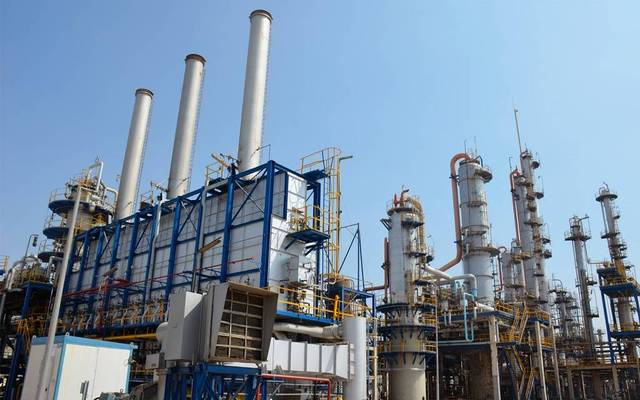 Misr Chemical Industries
