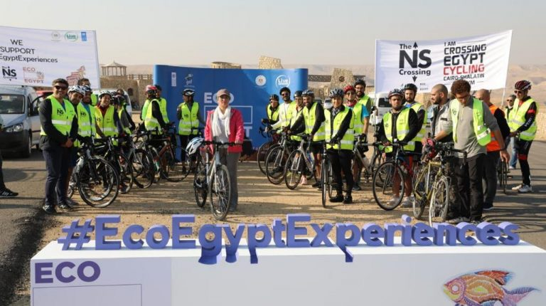 Environment Ministry to launch second phase of 'Eco Egypt' campaign