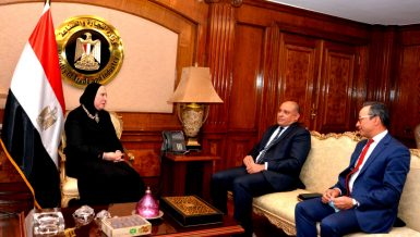 Trade Ministry, Attijariwafa Bank discuss cooperation in Egypt, Africa