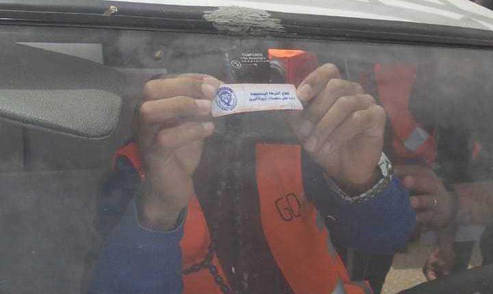 electronic traffic sticker