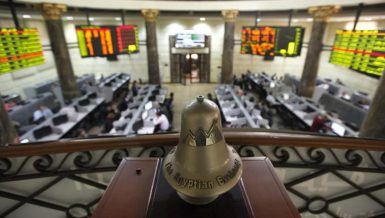 Egyptian Exchange , Brokerage