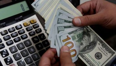 Egypt's external debt rises to $125.3bn in September 2020