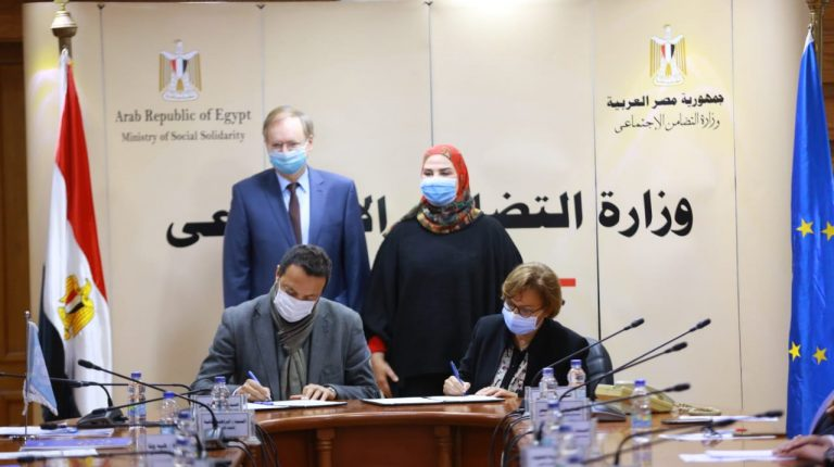 Social Solidarity Ministry, EU, UNDP sign €6m Agreement supporting Egypt's social protection strategies