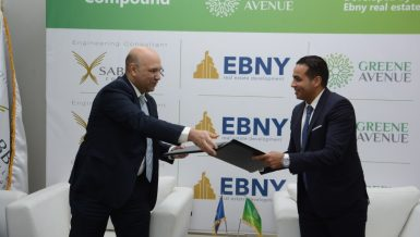 Ebny, Sabbour Consulting collaborate to supervise Upper Egypt's Greene Avenue project