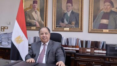 Egypt's Finance Minister Mohamed Maait has unveiled some of the new tax incentives included in the Micro, Small and Medium Enterprises (SMEs) Development Law.