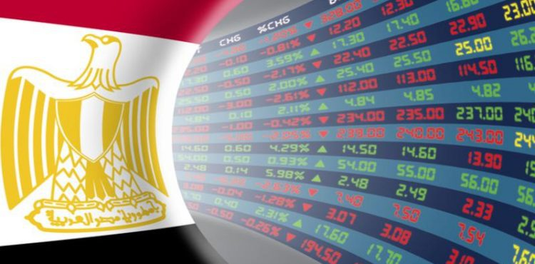 Egypt business conditions worsen in December amid second COVID-19 wave: IHS Markit