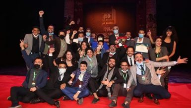 Culture Minister announces winners of 13th National Theatre Festival