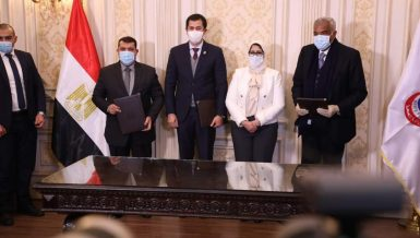 Health Ministry, Tahya Misr Fund, TMG sign protocol providing 4 million doses of COVID-19 vaccines