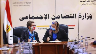 Egypt, UNODC sign agreement to develop social welfare institutions