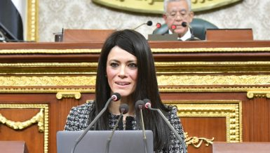 Minister of International Cooperation Rania Al-Mashat
