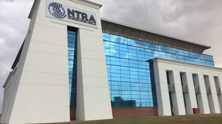 The National Telecom Regulatory Authority (NTRA)
