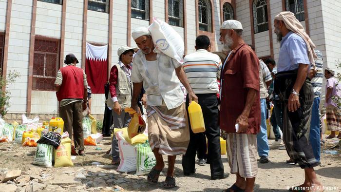 US to designate Yemen's Houthis as terrorist group, despite humanitarian concerns