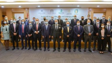 National Bank of Egypt, Banque Misr launch Gardenia City with EGP 26bn investment