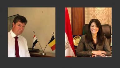 Egypt, Belgium map bilateral cooperation