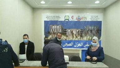 Medical teams at Ismailia hospital first to receive COVID-19 vaccine in Egypt