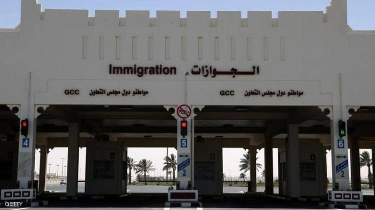 Saudi Arabia and Qatar will reopen land, air and sea borders starting from Monday evening, Kuwait's Foreign Minister Sheikh Ahmad Nasser Al-Mohammad Al-Sabah said Monday.