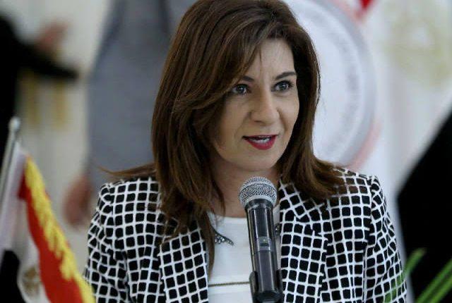 Minister of State for Emigration and Egyptian Expatriates' Affairs, Nabila Makram
