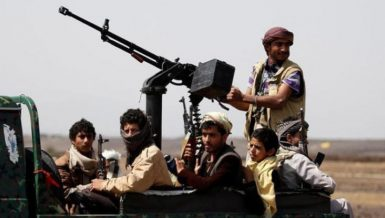 Egypt condemns Yemen's Houthis attacks on Saudi capital