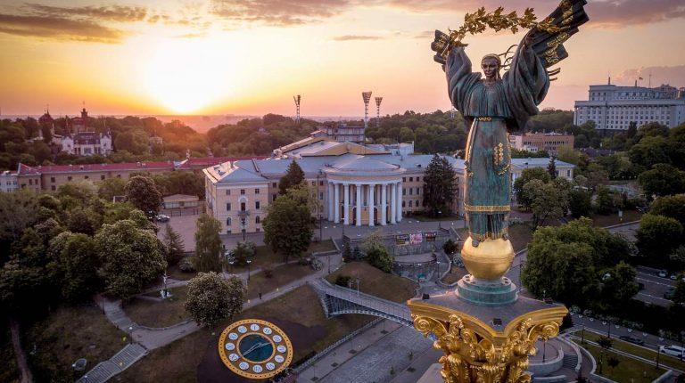 Ukraine launches new official website