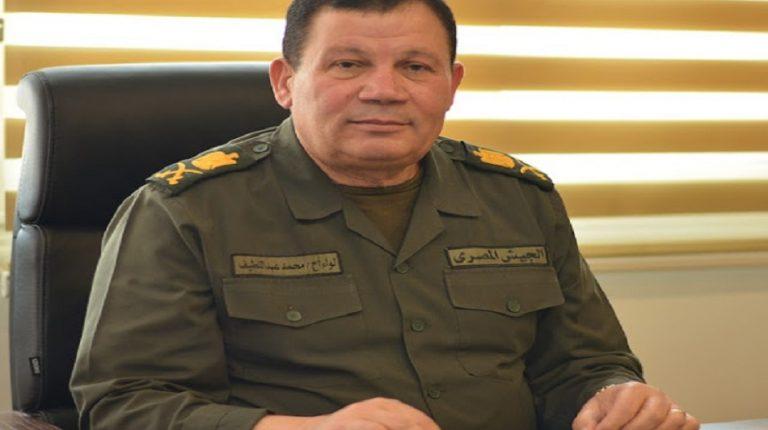 Mohamed Abd El-Latief
