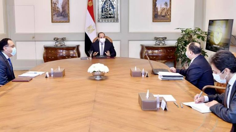 Egypt's President Abdel Fattah Al-Sisi met with Prime Minister Mostafa Madbouly and Minister of Finance Mohamed Maait, on Saturday, to review the country's economic and financial performance indicators from July 2020 to January 2021