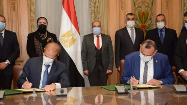 Trade, Military Production Ministers sign agreement to manufacture electric buses