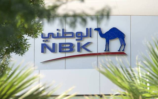 National Bank of Kuwait - Egypt to increase issued, paid-up capital to EGP 5bn
