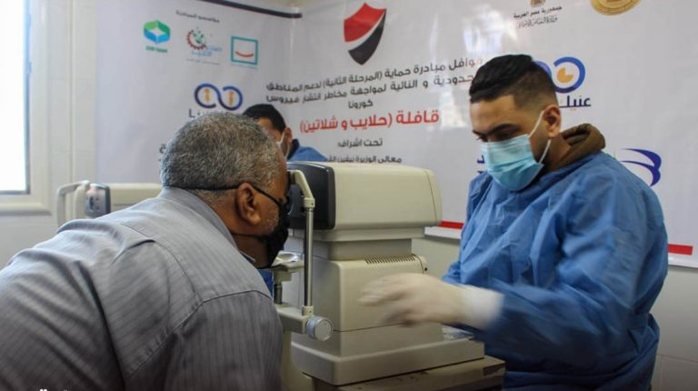 Sonaa Elkhair Foundation dispatches aid convoy to Red Sea's Halayeb and Shalateen