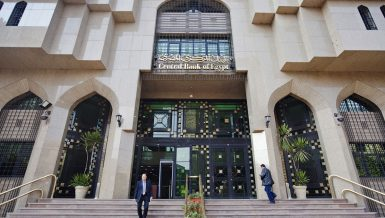 The Central Bank of Egypt (CBE) has said that the path of global economic recovery depends on the effectiveness, availability, and speed of distributing vaccines for the novel coronavirus (COVID-19).