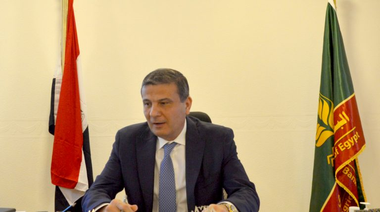 Alaa Farouk, Chairperson of the Agricultural Bank of Egypt (ABE)