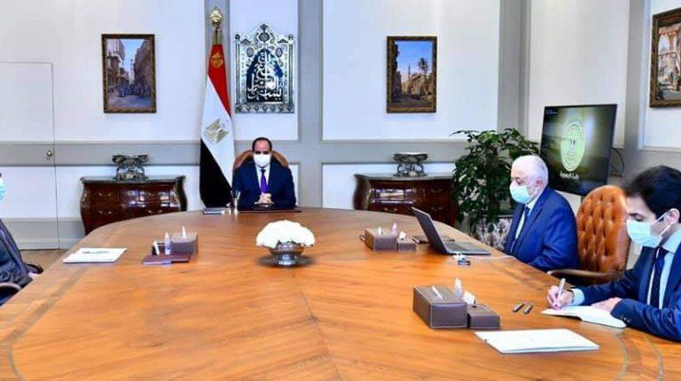 Egypt adopts hybrid school attendance model for academic year 2020-2021