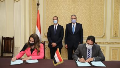 CIT, Parliamentary Affairs Ministers sign digital transformation cooperation deal