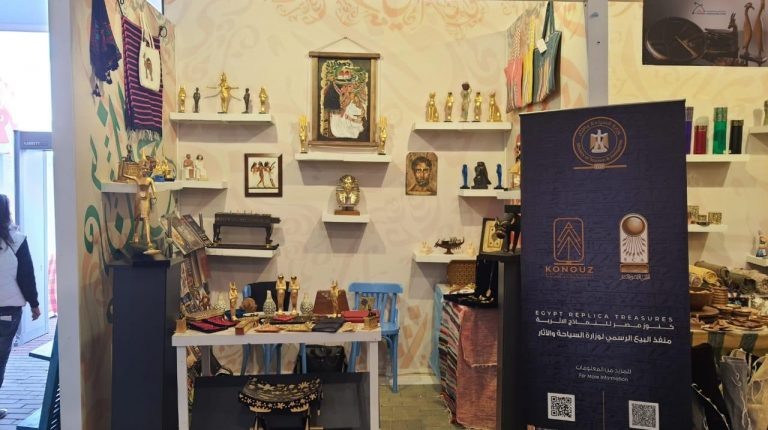 Tourism Ministry participates for first time in Dyarna Exhibition 2021